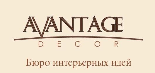 Авантаж Декор