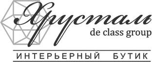 Интерьерный бутик «Хрусталь»