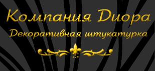 Диора