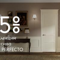 До -25% на коллекции из массива Vario, Perfecto