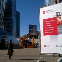 Александрийские двери на выставке MosBuild / WorldBuild Moscow