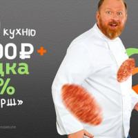 30000 рублей на 30 лет!