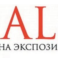 """Смена экспозиции в салоне """"Абажур"""""""
