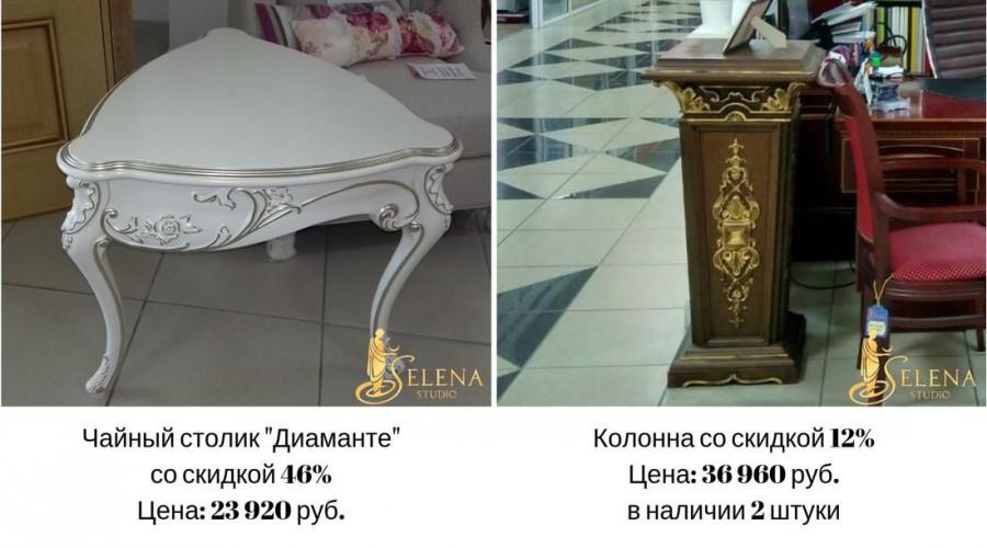 Скидка до 70% на всю выставочную мебель!