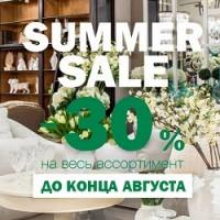 SUMMER SALE В САЛОНЕ FULL HOUSE