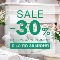 Скидка -30% в салоне FULL HOUSE