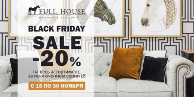 BLACK FRIDAY SALE! Скидка 20%!