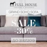 GRAND SOHO SOFA. Sale - 30%!