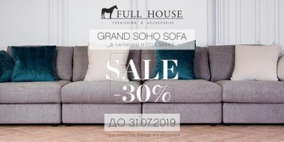GRAND SOHO SOFA. Sale - 30%!