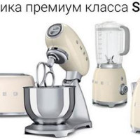 Стильный подарок к кухне