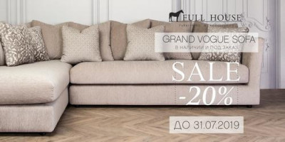 Скидка -20% на диван GRAND VOGUE!