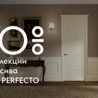 -20% на коллекции из массива Vario, Perfecto